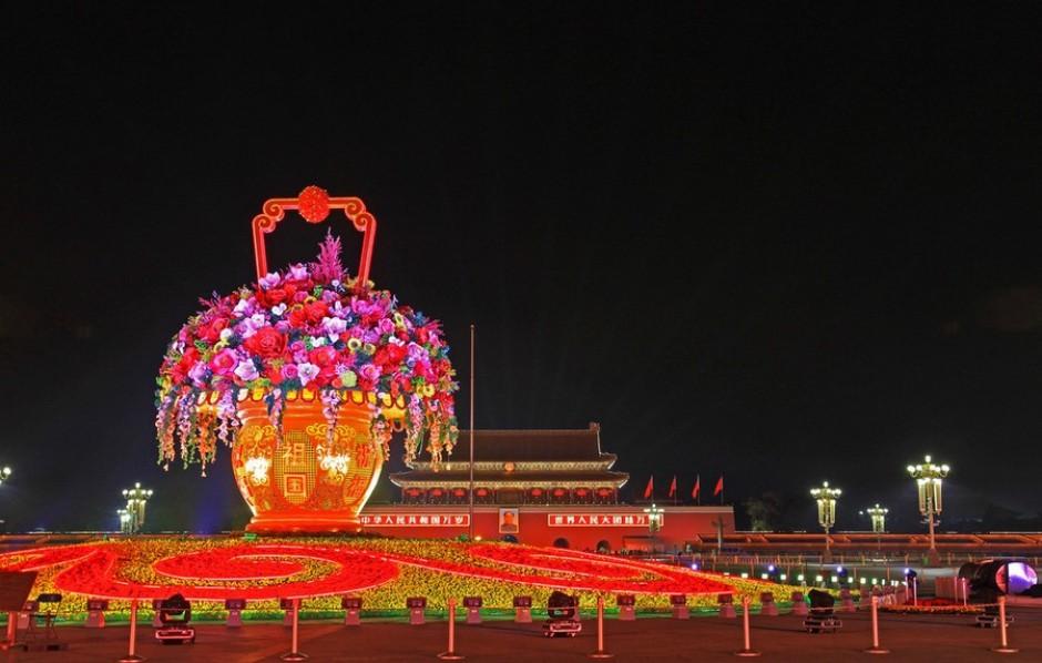 中国梦 一带一路